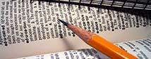 Scrivere una tesi