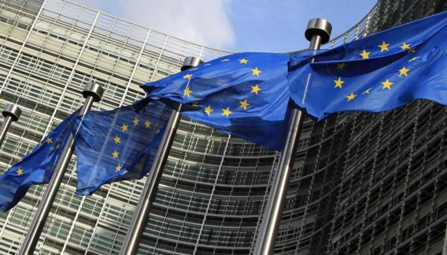 """""""stage commissione europea"""""""