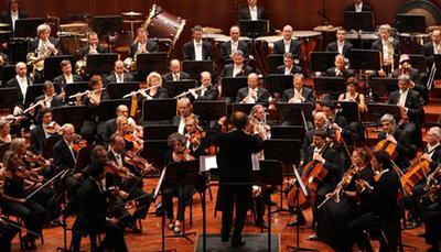 Giovani  per Orchestra Sinfonica Rai
