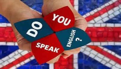 Lingua inglese, questa sconosciuta!