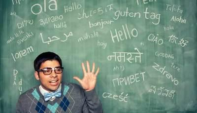 Seconda prova liceo linguistico 2018: tutto sull'esame di maturità al linguistico