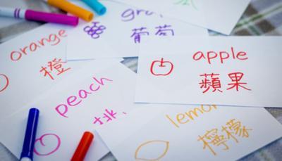 Otto divertenti frasi cinesi che devi conoscere
