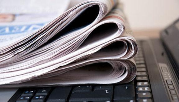 Maturità e Terza Media 2013  per giornalisti