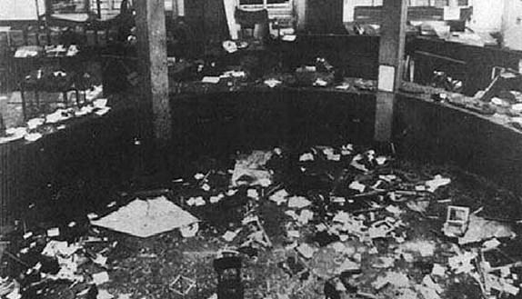 Strage di piazza Fontana 12 dicembre 1969