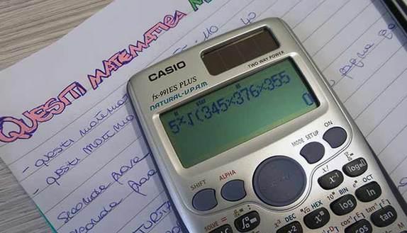 Matematica Maturità: indici statistici variabili singole