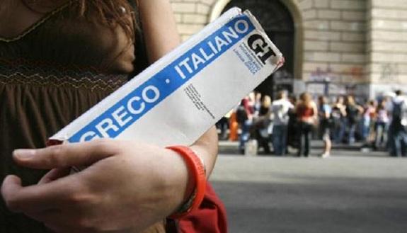 Licei Classici migliori d'Italia: Classifica Eduscopio 2018