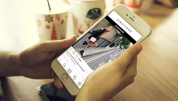21 Buttons: il social network della moda per fare shopping con un click