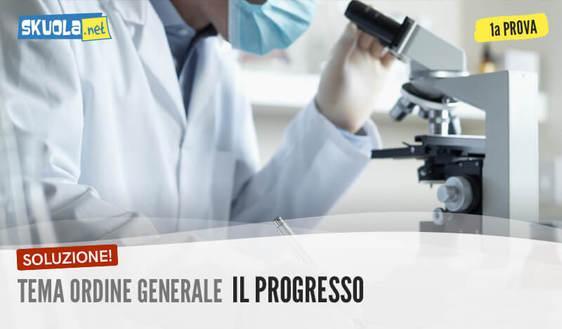 Tema di italiano prima prova maturità: Svolgimento e soluzione