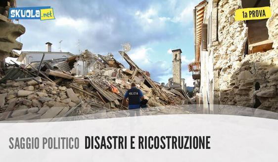 Saggio Storico Politico: Prima Prova italiano, Maturità 2017