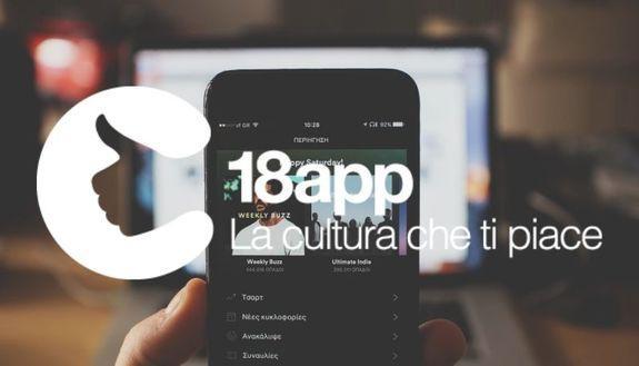 18App: come pagare Spotify con il bonus cultura? Ecco la guida!